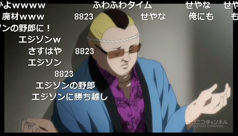 「坂本ですが?」8話3