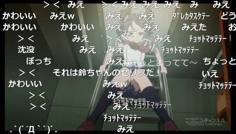 「ハイスクール・フリート」9話12