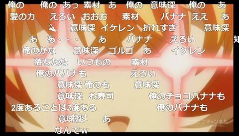 「あんハピ♪」10話8