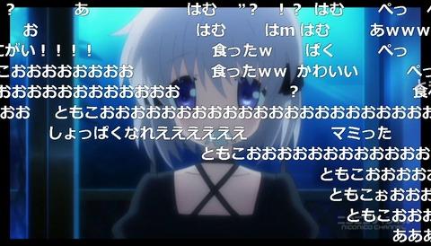 「Rewrite」2話5