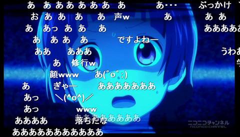 くまみこ」7話5