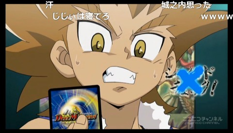 「デュエル・マスターズ VSRF」11話13