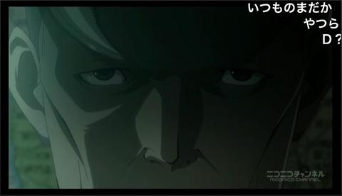「ジョーカー・ゲーム」8話4