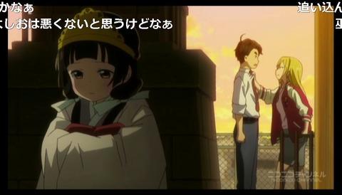 「くまみこ」12話10