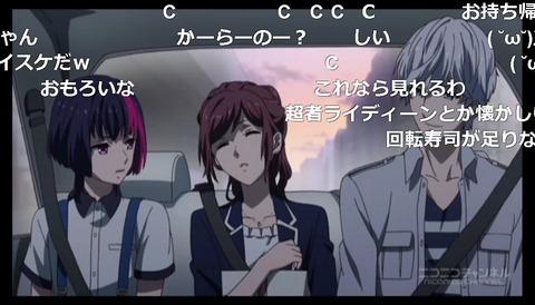 「B-PROJECT~鼓動*アンビシャス~」1話21