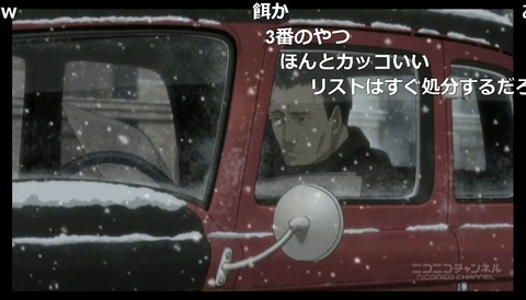 「ジョーカー・ゲーム」11話14