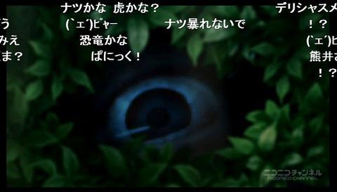 「迷家-マヨイガ-」1~6話12