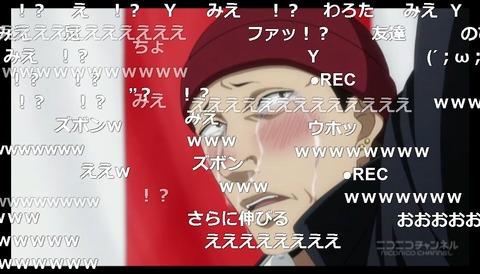 「坂本ですが?」12話12