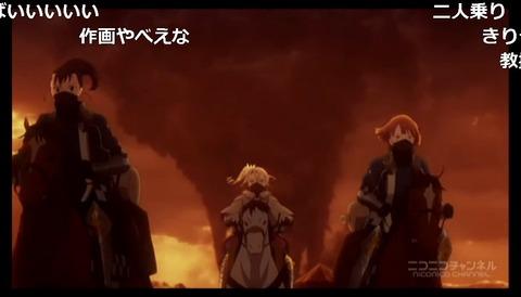 「テイルズ オブ ゼスティリア ザ クロス」1話13