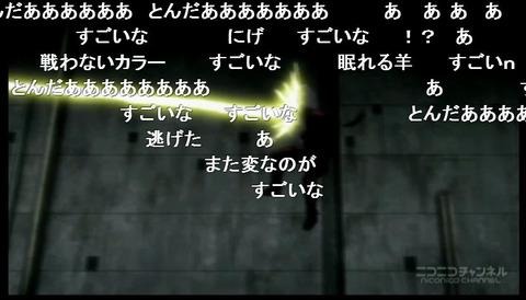 ビッグオーダー7話_キャプチャ6仮