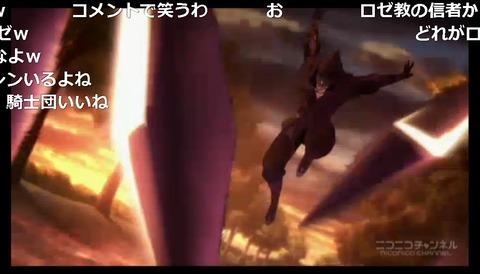 「テイルズ オブ ゼスティリア ザ クロス」1話9