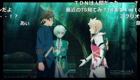 「テイルズ オブ ゼスティリア ザ クロス」3話1