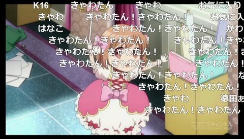 「少年メイド」12話18