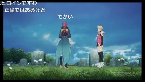 「テイルズ オブ ゼスティリア ザ クロス」4話6