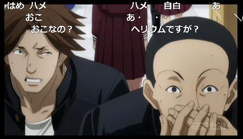 「坂本ですが?」8話19