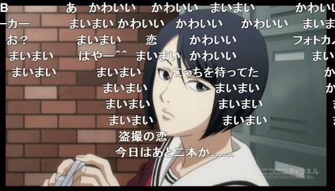 「坂本ですが?」6話8