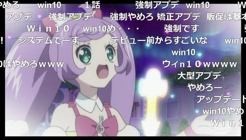 「プリパラ」98話12