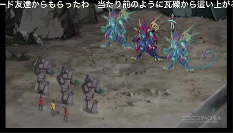 「遊☆戯☆王ARC-V」105話2