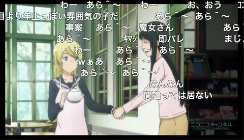 「ふらいんぐうぃっち」8話5