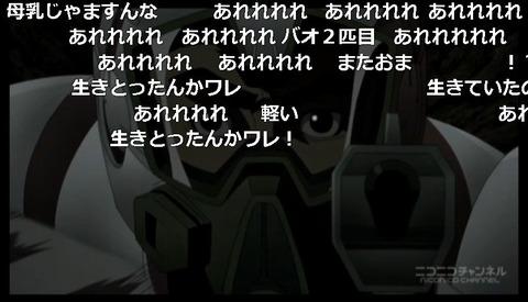 「テラフォーマーズ リベンジ」10話4