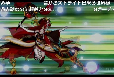 「カードファイト!! ヴァンガードG ストライドゲート編」38話3