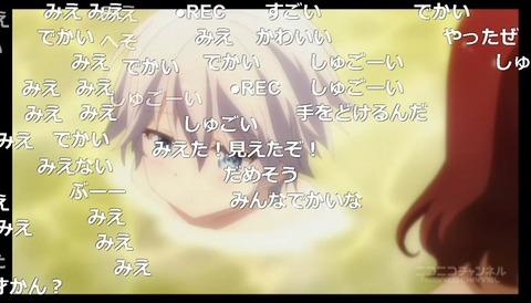 「あんハピ♪」12話24