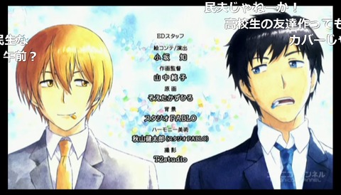 「ReLIFE」1話26