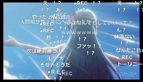 「聖戦ケルベロス 竜刻のファタリテ」11話10