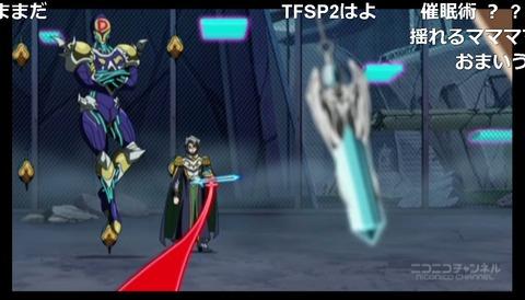 「遊☆戯☆王ARC-V」111話6