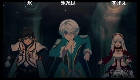 「テイルズ オブ ゼスティリア ザ クロス」5話16