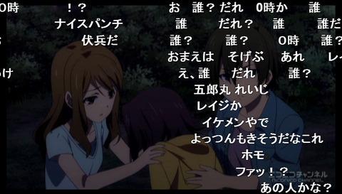 「迷家-マヨイガ-」9話19