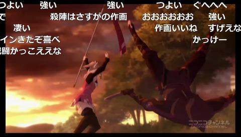 「テイルズ オブ ゼスティリア ザ クロス」1話10