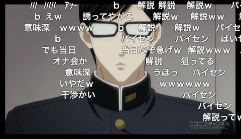 「坂本ですが?」7話22
