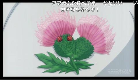 「ふらいんぐうぃっち」8話10