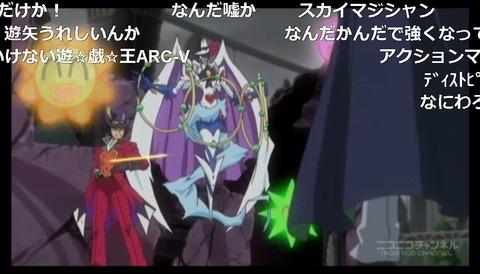 「遊☆戯☆王ARC-V」110話27