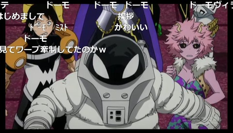 「僕のヒーローアカデミア」10話6