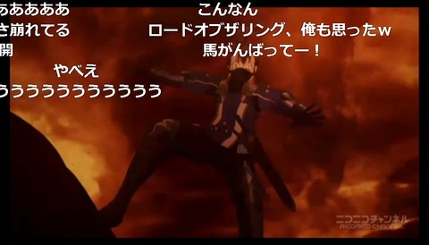 「テイルズ オブ ゼスティリア ザ クロス」1話18
