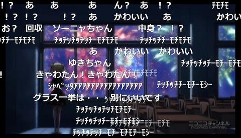 「あんハピ♪」10話17