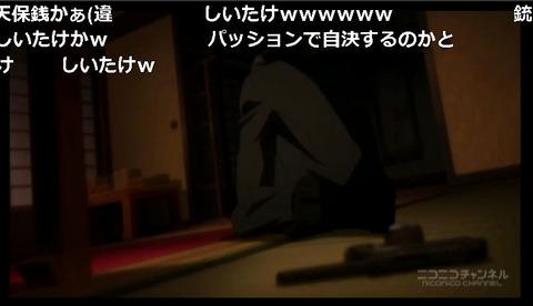 「ジョーカー・ゲーム」9話25