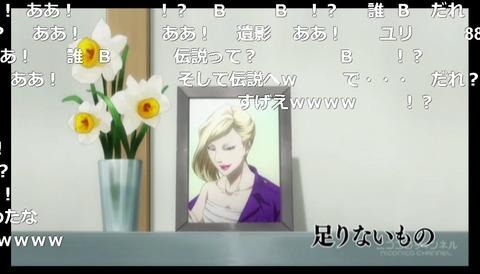 「坂本ですが?」10話13