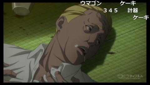 「ジョーカー・ゲーム」12話6