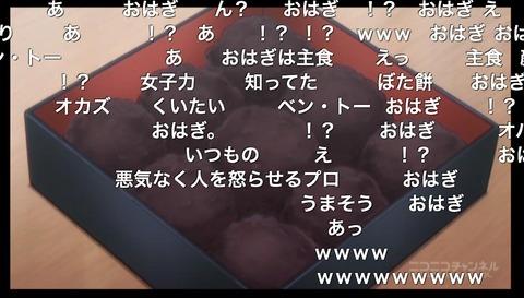 【双星の陰陽師】6話 4