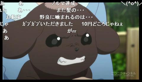 「Re ゼロから始める異世界生活」9話6