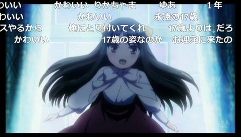 「少年メイド」12話14