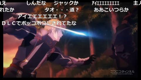 「テイルズ オブ ゼスティリア ザ クロス」1話8