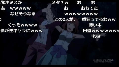 「迷家-マヨイガ-」11話24