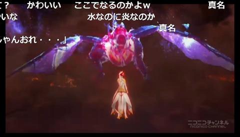 「テイルズ オブ ゼスティリア ザ クロス」4話25
