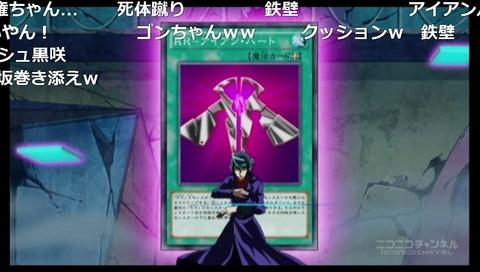 「遊☆戯☆王ARC-V」108話13