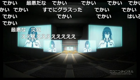 「魔装学園HxH」2話1