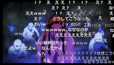 「くまみこ」12話28